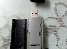 USB internet mudam