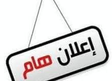قطعه ارض للبيع ناصيه ع شارعين ع الرئيسي الرامليه