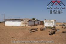 مزرعة 30 هكتار محفظة و مجهزة للبيع قريبة من الرباط