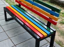 Stylish Chair For Garden