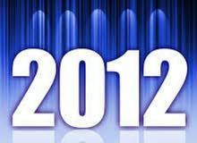 مطلوب هذا الرقم 2012 بصوره عاجله