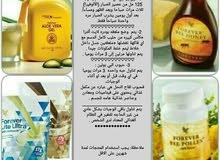 منتجات العناية
