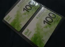 للبيع بيانات زين 100 GB  مدة 3 شهور