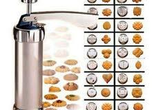 ادوات تنظيم المطبخ
