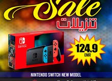 Nintendo switch in best price in gamer zone ... don't miss it