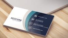 نوفر لكم خدمة تصميم وطباعة الكروت الشخصية للشركات و المدارس و المحلات بأسعار مخفضة