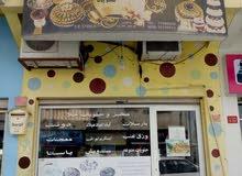 للبيع محل حلويات في سار