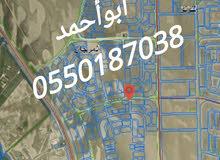 للبيع ارضين متجاورات بمخطط 2/209  حي المرجان بعزيزيه الخبر