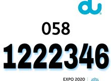 prepaid number sale. (Du)
