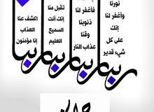 معلم لغةعربية