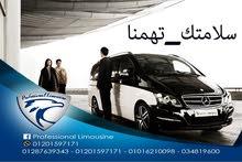 شركة بروفيشنال ليموزين للتوصيل والاستقبال من جميع المطارات في مصر