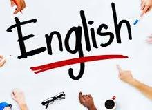 مدرسة لغة انجليزية من بسكرة
