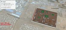ارض تجاريه زاويه تصريح ارضى و8طوابق بالجرف خلف السوق الصينى