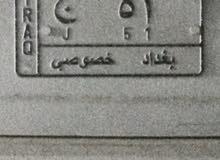 رقم الماني بغداد  مميز  مرتبتيين