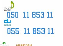 ETISALAT AND DU TWINS NUMBERS FOR SALE