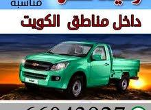 ونيت نقل عفش 66043927 __ 55819494