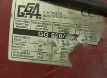 كمبريسور للبيع GGA/520 air compressor
