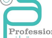 اعلان وظيفه مندوب مبيعات برامج محاسبيه