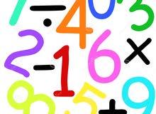 معلمة تونسية  في المعبيلة تعطي دروس تقوية من 1-10 رياضيات علوم عربي فيزياء