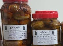 مكدوس سوري بيتوتي للبيع