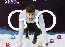 حملة GO للتسويق الالكتروني، خطة تسويقية متكاملة لمشروعك الخاص.