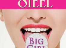 Danielle Steel