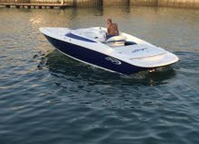 Used Motorboats in Kuwait City is up for sale