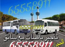 Per Month rental 2016ManualCoaster is available for rent