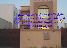 Villa for rent in SurAll Sur