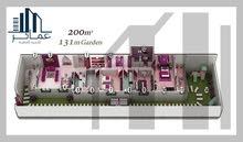 للبيع شقة 200م بحديقة خاصة في المنطقة الثامنة وبالتقسيط 42 شهر