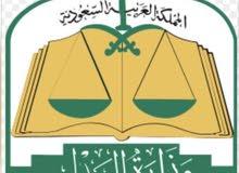 مكتب محاماة بالرياض - محامي و مستشار قانوني