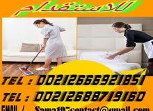 نوفر من المغرب عاملات منزليات ومرافقات مسنين ومربيات أطفال خبرة /00212666921851