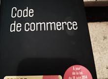 كتب القانون باللغة الفرنسية