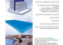 مندوب مبيعات مواد بناء