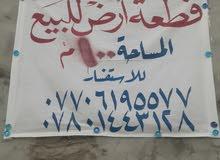 جزيره فيروزيه قرب جسر خالد