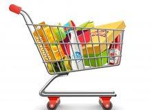 Running Supermarket for sale للبيع سوبرماركت شغال