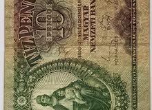 عملة مجري ورقية قديم 1936