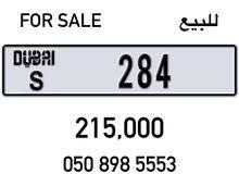 DUBAI  S - 284  دبي