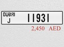 J  11931