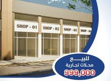محلات تجارية للبيع فى عجمان-ع شارع الزبير-عائد 10% مضمون 3 سنوات - من المالك - معفية الرسوم