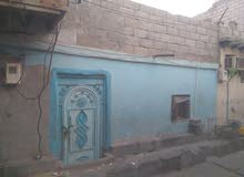 للبيع بيت رسمي على خط داخله من شارع رئيسي مواقع حلو  بسعر عرطه