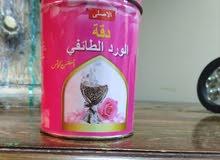 مطلووووب / بخور الورد الطائفي