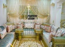 منزل للبيع في المغرب