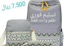 اطقم شنط مدرسية school bag