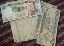 عملة عراقية للبيع