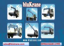 New Crane is available for sale directly