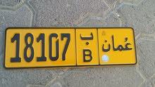 للبيع رقم مميز18017ب مطلوب 150ريال