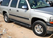 70,000 - 79,999 km mileage Chevrolet Suburban for sale