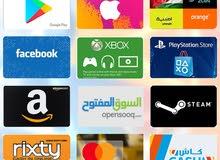 بطاقات جوجل بلاي وايتونز وفيس بوك وسوق المفتوح