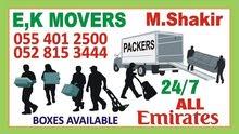 dubai all UAE call me 0554012500